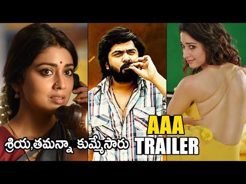 AAA Movie Release Trailer || Simbu |Tamanna | Shriya Saran | Telugu Movies | Telugu Tonic