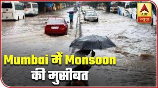 Amid Covid-19 pandemic, Mumbai feels the brunt of monsoon - ABPNEWSTV