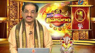 Subhamastu  14th March 2017