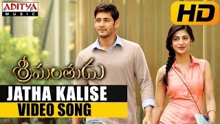Jatha Kalise Video Song