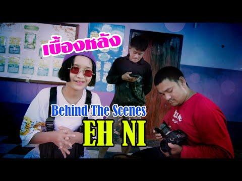 Behind-The-Scenes-Eh-Ni-SD-Cha
