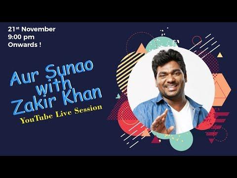Aur Sunao - 21-11-2017