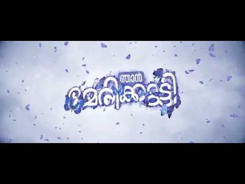 Njan Marykutty Official Trailer 2