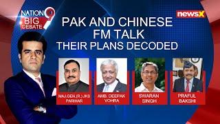 Pak FM & Chinese FM Talk | Their Plans Decoded | Full Debate | NewsX - NEWSXLIVE