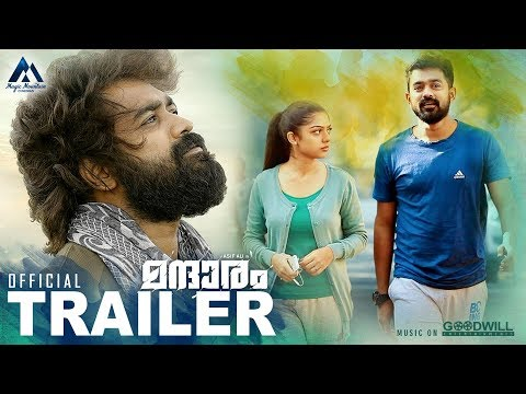 Mandharam| Official Trailer