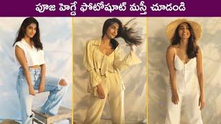 Pooja Hedge Latest Funny Photoshoot Video   Actress Pooja Hegde   Rajshri Telugu - RAJSHRITELUGU