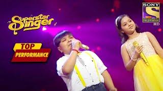 Super Stars ने Amazing Voice से दिए Super Renditions   Superstar Singer   Top Performance - SETINDIA