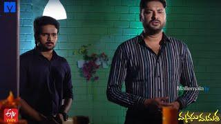 Manasu Mamata Serial Promo - 9th November 2020 - Manasu Mamata Telugu Serial - Mallemalatv - MALLEMALATV