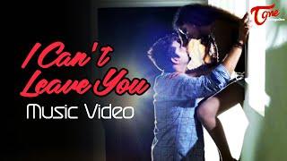 I can't leave you | Love Feel Song (Hindi) | By Laxmi Kumar | TeluguOne - TELUGUONE