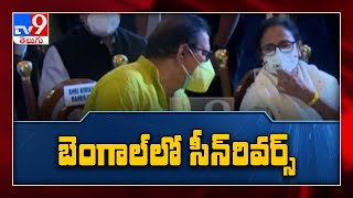 Buzz grows on BJP vice president Mukul Roy's return to TMC - TV9 - TV9