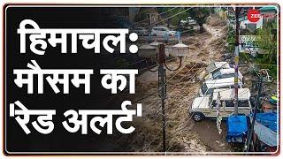 Himachal Pradesh में 2 दिन भारी बारिश; तूफान, आसमानी बिजली गिरने की चेतावनी   Hill Stations Weather - ZEENEWS