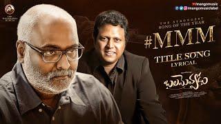 Balamevvadu Title Song | Mani Sharma | M.M. Keeravani | Dhruvan Katakam | Satya Rachakonda | Nia - MANGOMUSIC