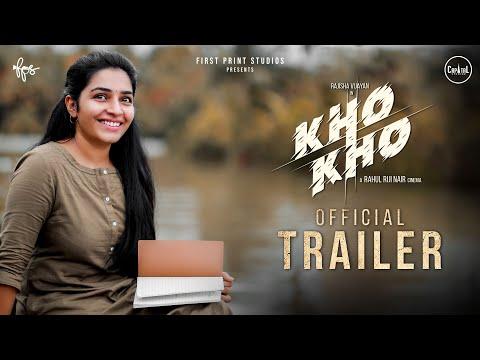 KHO KHO Official Trailer | Rahul Riji Nair | Rajisha Vijayan