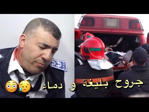 شاهد..يوم مأساوي عاشته مدينة وجدة بعد مباراة ديربي الشرق