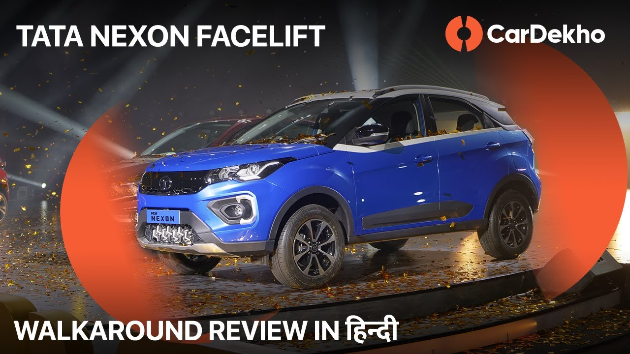 2020 Tata Nexon Facelift Launched | First Look Walkaround | CarDekho.com
