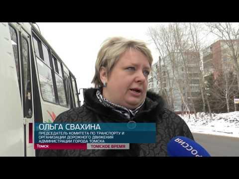 До десяти заказных автобусов ежедневно выезжают на улицы Томска только по одному 4-му маршруту