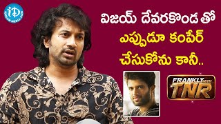 I don't compare myself with Vijay Deverakonda - Actor Satyadev | Frankly With TNR | iDream Movies - IDREAMMOVIES