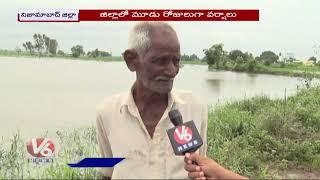Rain Effect In Nizamabad District   Rains Damage Crops, Roads   V6 News - V6NEWSTELUGU