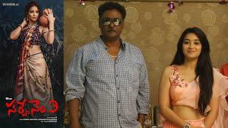 Sarve Number 3 Movie Opening  Bhanu Sri   TFPC - TFPC