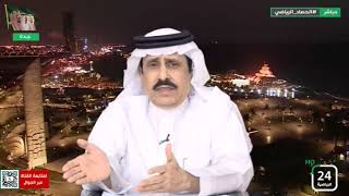 أحمد الشمراني : جماهير النصر بعد الهزيمة من الاتحاد كانت تنادي أين بيتروس