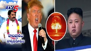 "USA vs North Korea | Kesava Theertha Swamiji Predicts ""Nuclear War"""
