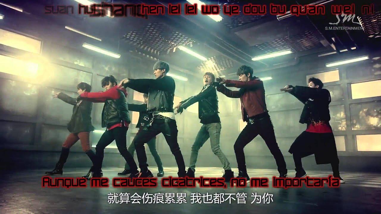 SUPER JUNIOR M-Break Down MV [Sub Español+Hanzi+Pinyin+KARAOKE]