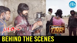 Nirbandham Movie Behind The Scene | Director Bandi Saroj Kumar | Frankly with TNR | iDream Movies - IDREAMMOVIES