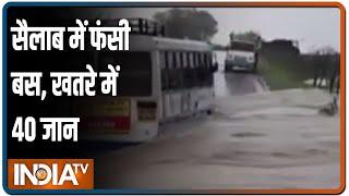 Rajasthan के Kota में उफनती लहरों में फंसी बस, रेस्क्यू कर यात्रियों को सुरक्षित बाहर निकाला - INDIATV