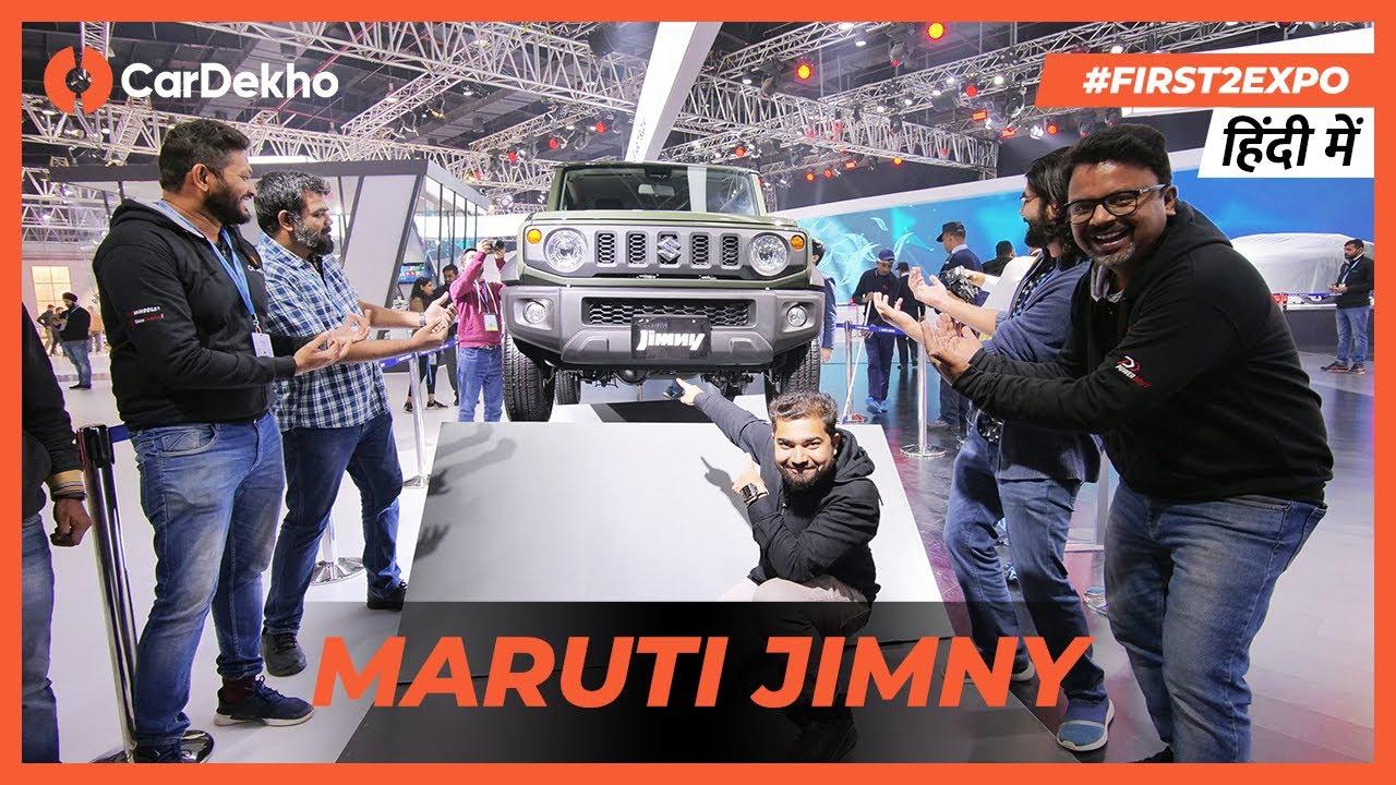 Maruti Suzuki Jimny Detailed Look | Your Next Off-Roader? | Auto Expo 2020