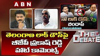 BJP Prakash Reddy Comments On Telangana Lockdown and Unlock Procedure | The Debate | ABN - ABNTELUGUTV
