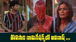 Big Boss 4 Day - 43 Highlights | BB4 Episode 44 | BB4 Telugu | Nagarjuna | IndiaGlitz Telugu - IGTELUGU