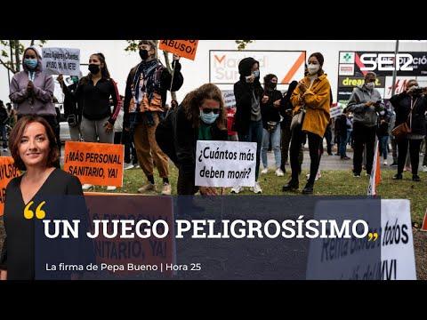 """Pepa Bueno contundente con el Gobierno de Ayuso: """"¿Por qué se confina Ourense y Madrid no?"""""""