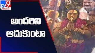 Rangam Bhavishyavani 2021   నాకు పూజలు చేసినందుకు సంతోషంగా ఉంది    Swarnalatha about Bonalu - TV9 - TV9