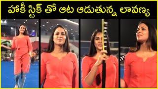 Actress Lavanya Latest Cute backslashu0026 Funny Video | Lavanya Tripathi Playing hockey | Rajshri Telugu - RAJSHRITELUGU