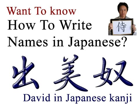 Write name in japanese | Homework Academic Writing Service