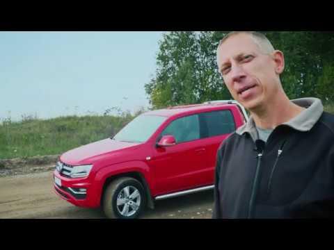 Inköpspanelen provkör Volkswagen Amarok