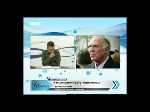 Β. Λεβέντης / Δελτίο ειδήσεων, ΟΡΤ TV / 17-1-2018