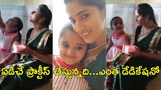 Kalyana Vaibhogam Serial Fame Meghana At Shooting Location | Actress Meghana Lokesh | Rajshri Telugu - RAJSHRITELUGU