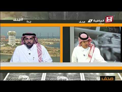 هتان النجار - محمد نور كان أحضر بعض مواهب الأكاديمية من مواليد السعودية #صحف