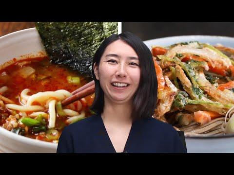 6 Japanese Noodle Recipes ? Tasty