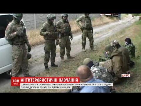 Силовики провели антитерористичні навчання у Дніпрі