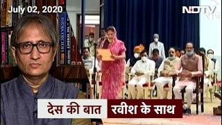 'देस की बात' Ravish Kumar के साथ : Shivraj की सरकार में Scindia का दबदबा | Des Ki Baat - NDTVINDIA