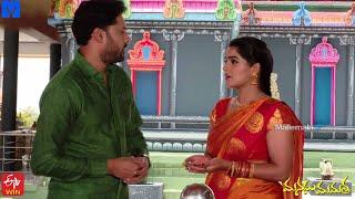 Manasu Mamata Serial Promo - 3rd September 2020 - Manasu Mamata Telugu Serial - Mallemalatv - MALLEMALATV