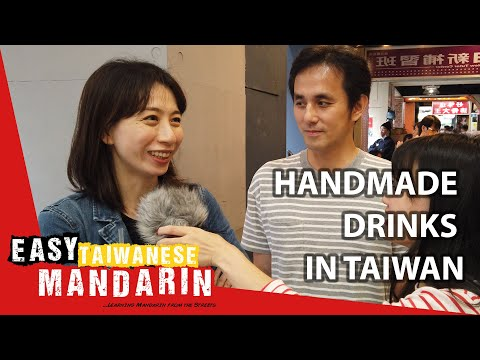 Handmade Drinks in Taiwan | Easy Taiwanese Mandarin 14 photo