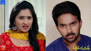 Manasu Mamata Serial Promo - 21st November 2020 - Manasu Mamata Telugu Serial - Mallemalatv - MALLEMALATV