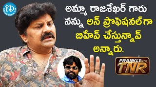 Actor Sameer About Amma Rajashekar | Frankly With TNR | iDream Telugu Movies - IDREAMMOVIES