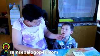 Видео урок часть 2
