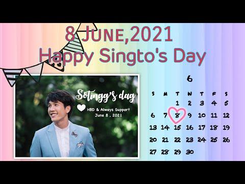 HBD...เฮียSingto-8June,2021#สิ