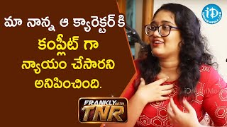 My Father did complete Justice to his Character - Sonalika | Frankly With TNR | iDream Movies - IDREAMMOVIES