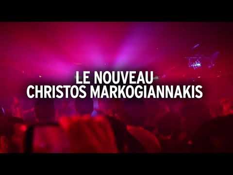 Vidéo de Christos Markogiannakis